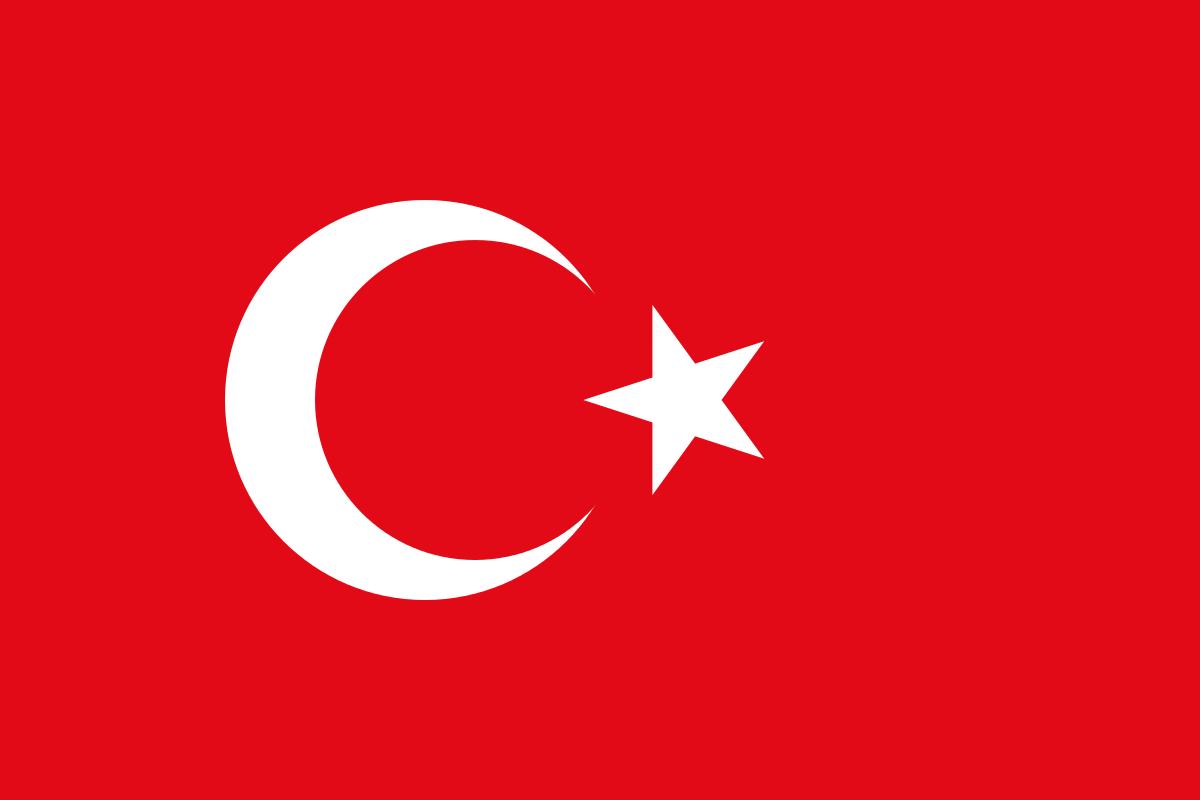 파일:터키 국기.png