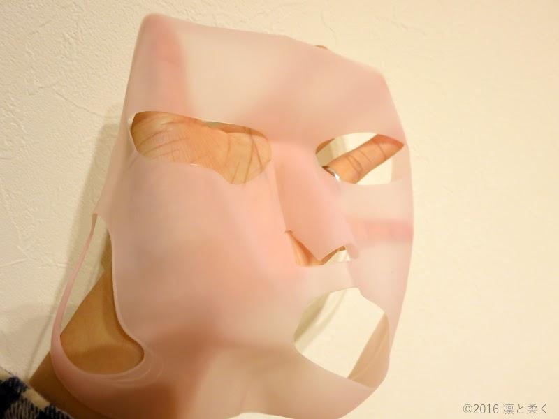 ダイソーのシリコーン 潤マスク-広げた写真