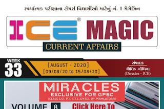 ICE MAGIC-33(09-08-20 TO 15-08-20)