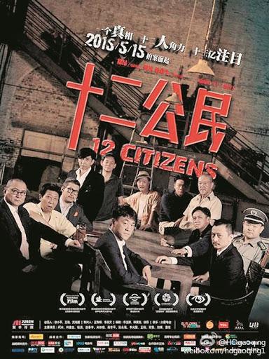12 Citizens - 12 Công dân