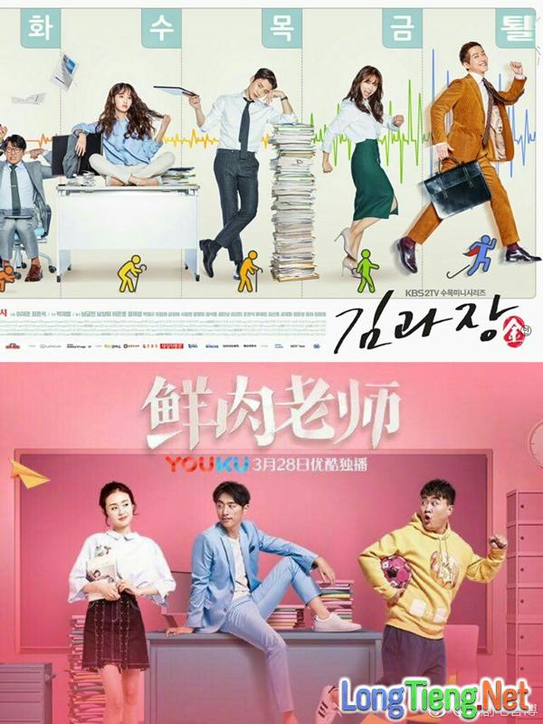"""Cạn lời với những poster """"học hỏi"""" xứ kimchi quá đà của phim Hoa Ngữ - Ảnh 6."""