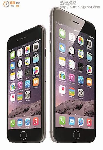 iPhone 6(左)及iPhone 6 Plus昨日接受網上預訂,本港兩大電訊商即時調高月費計劃收費。(資料圖片)