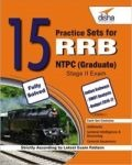 RRB NTPC Practice Book 1