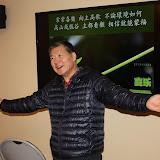 20121230同工会 - IMG_7051.JPG