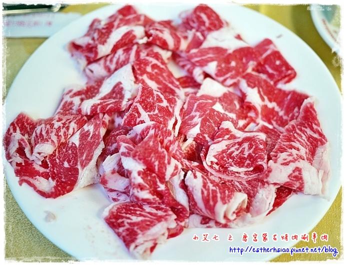 11 牛肉