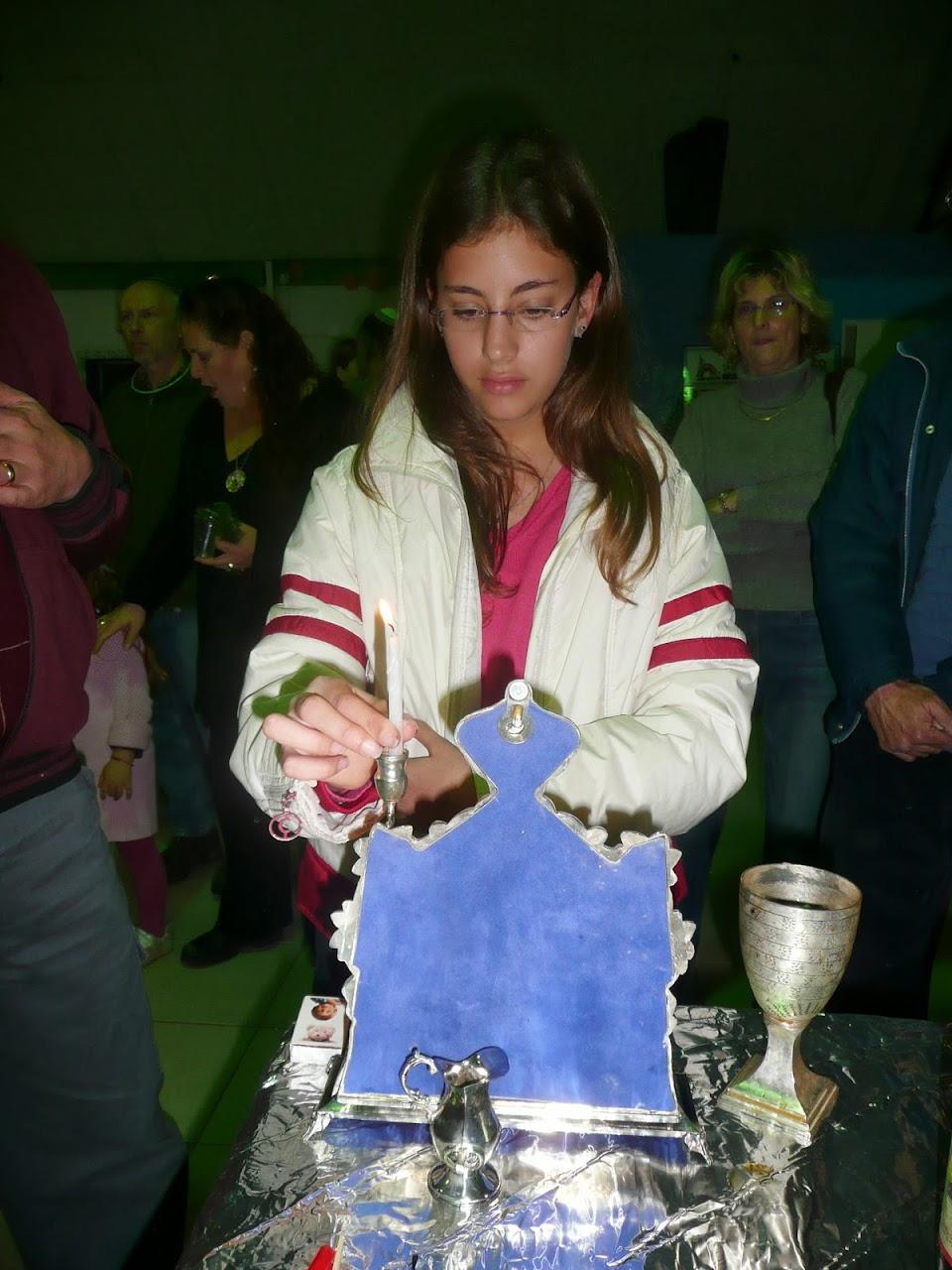 Hanukkah 2009  - 2009-12-12 17.41.57.jpg