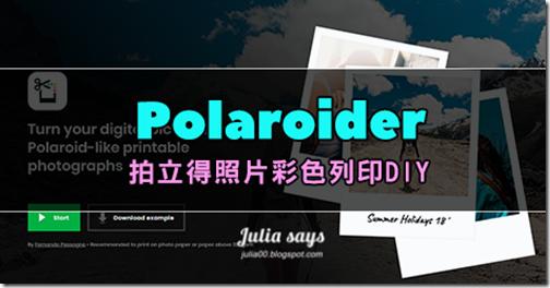 polaroider0