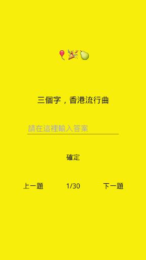 羽毛球_新浪体育竞技风暴_新浪网