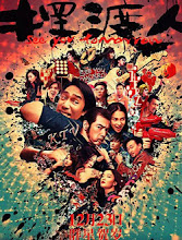 The Ferryman / See You Tomorrow / Bai Du Ren China Movie