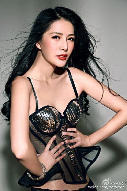 Pan Yan Fei  China Actor