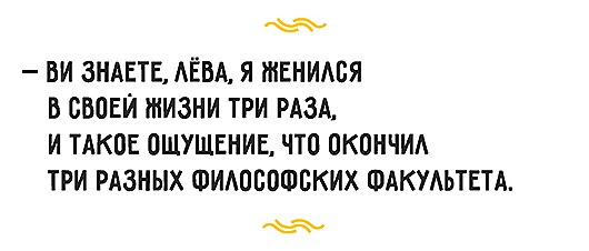 РАЗДЕЛИТЕЛЬ2