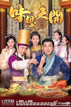 Ẩm Thực Tranh Tài (SCTV9)
