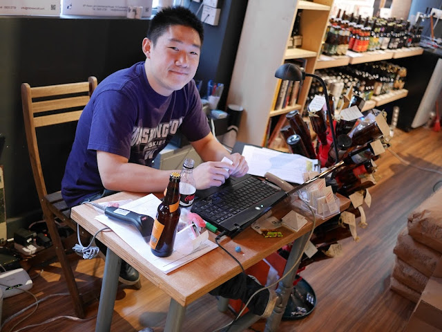 owner of HK Brewcraft