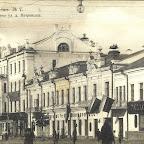 Старинный Воронеж 043.jpg