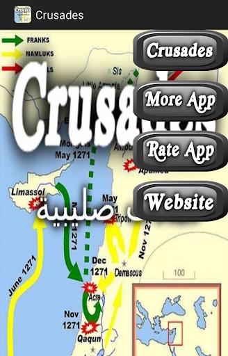 Crusades History