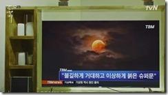 Goblin.E09.161230.HDTV.H265.720p-SS[1]