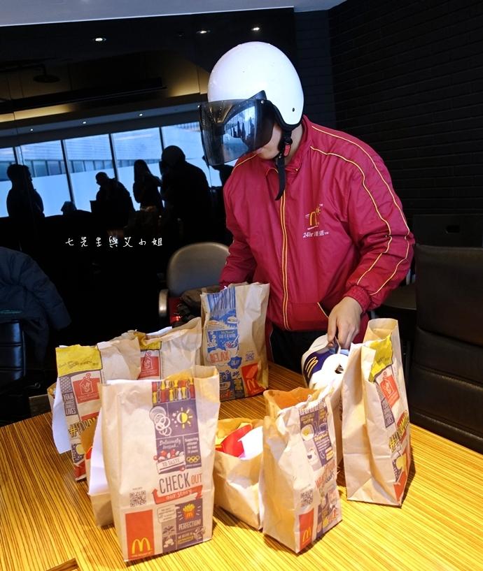 10 麥當勞歡樂送APP