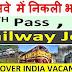 भारतीय रेलवे रिक्रूटमेंट 2020 के 2792 पदों पर निकाली गई भर्ती 9जुलाई आखिरी तारीख