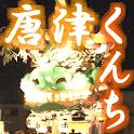 KaratsuFestival(YamaNavi) icon