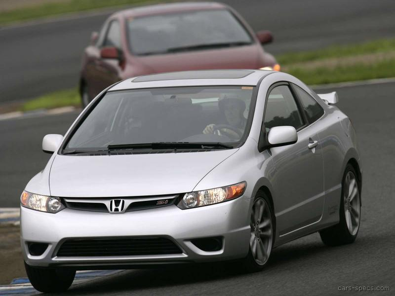 2007 honda civic si specifications pictures prices. Black Bedroom Furniture Sets. Home Design Ideas