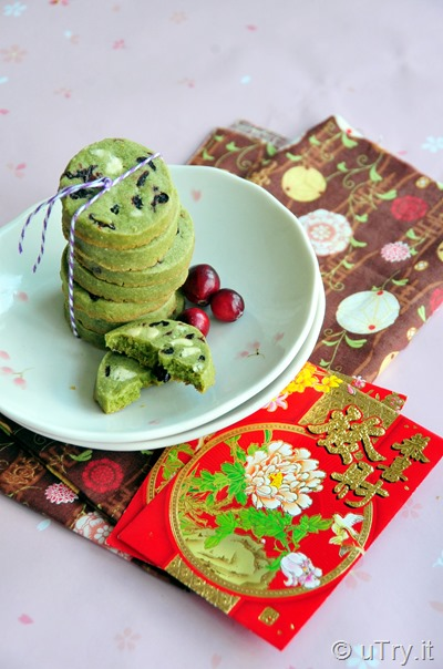 Matcha Cookies with Cranberries and White Chocolate - for Chinese New Year  http://uTry.it