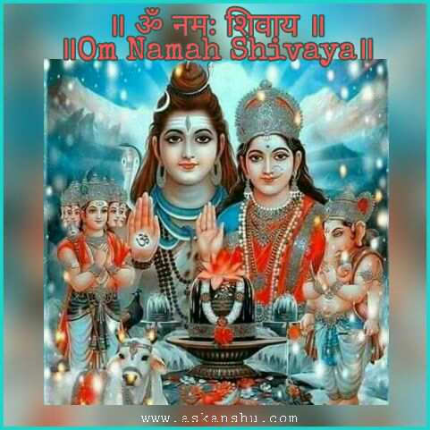 Good Morning Pic With Hindu God Idea Gallery