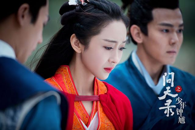 Wen Tian Lu China Drama