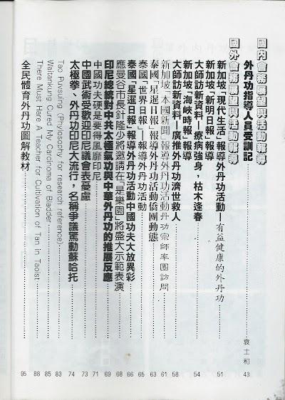 雜誌9-05.jpg