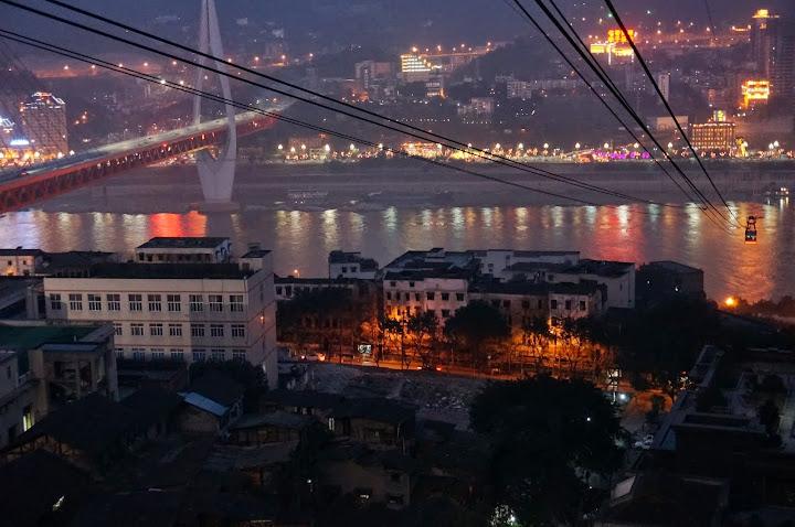Telesilla en Chongqing