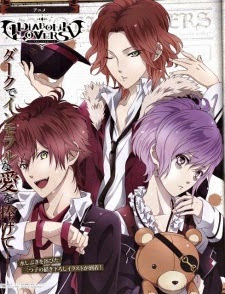 Diabolik Lovers OVA - Diabolik Lovers Special 2015 Poster