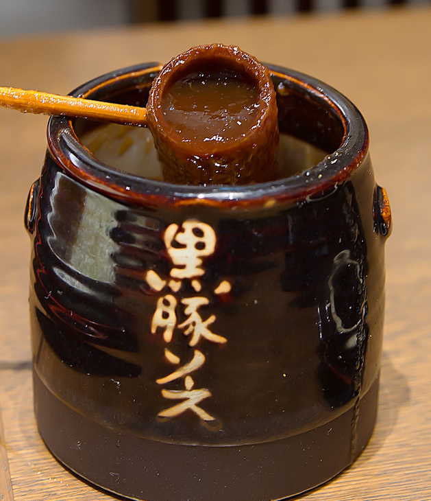 close-up photo of the dipping sauce