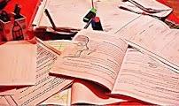امتحان لغة عربية صف تاسع نهائي فصل اول