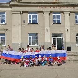 День России в Кировском СДК