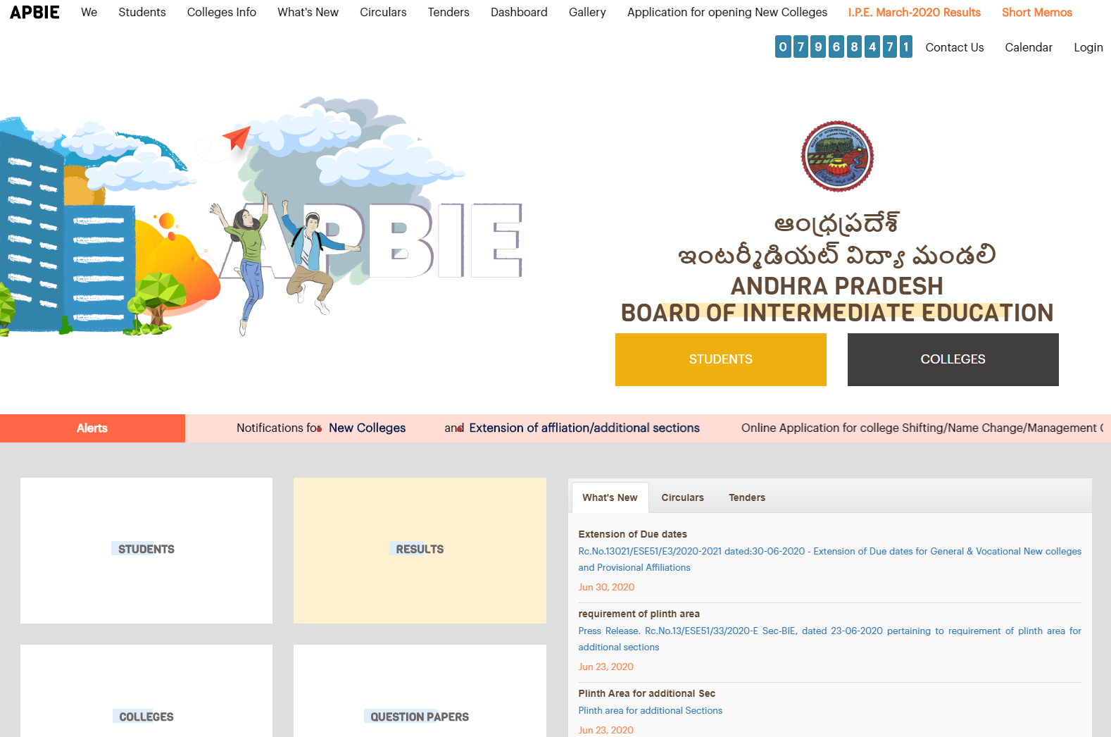 ap intermediate result 2020