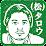 Taro Matsumura's profile photo