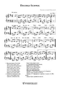"""Песня """"Песенка белочек"""" И. Якушиной: ноты"""