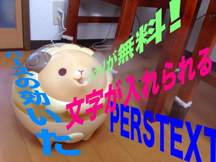 2014_11_25_ 1_26.jpg