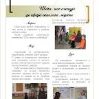 5 Aktivnosti2009-10_ 4.jpg