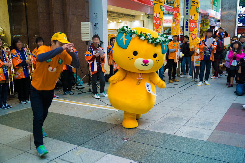 みきゃん えがおダンス2