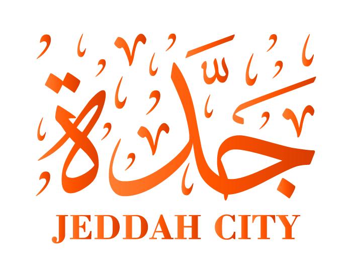 Jeddah saudí Arabic calligraphy illustration vector eps country city word arabian islam muslim arabs design graphic font text isolated type art arab Web arabia