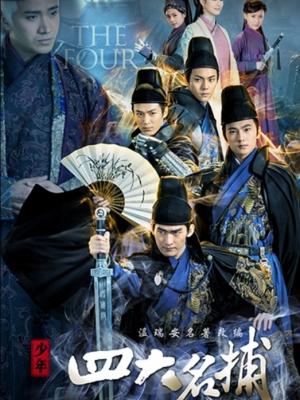 Thiếu niên tứ đại danh bộ - The Four (2015)