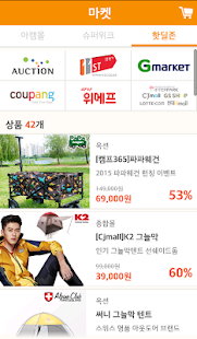 아이라이크캠핑 (I Like Camping)- screenshot thumbnail