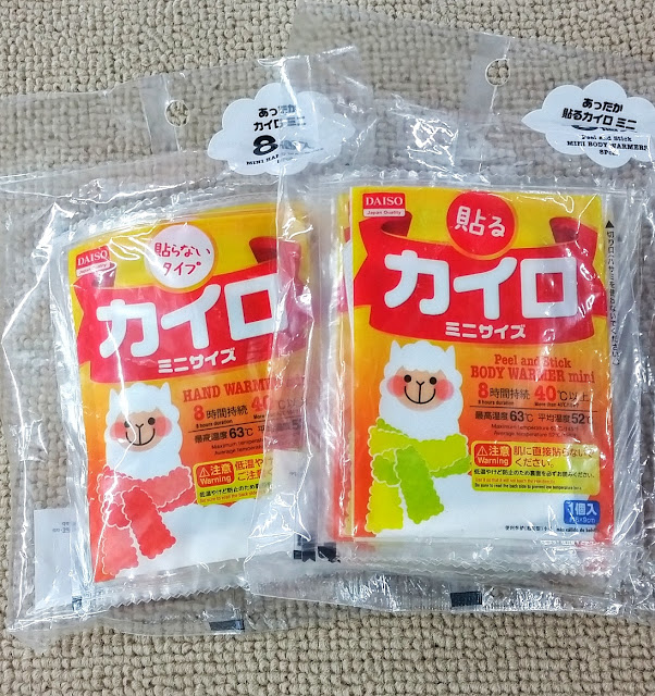 Gostan Sikit Daiso Peel And Stick Hand And Body Warmer