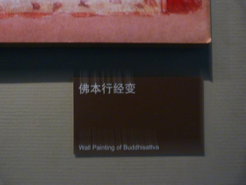 XINJIANG . Turpan, musee - P1270528.JPG