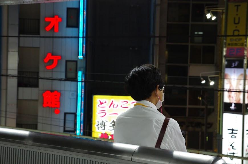 tokyo_2016_0172.JPG