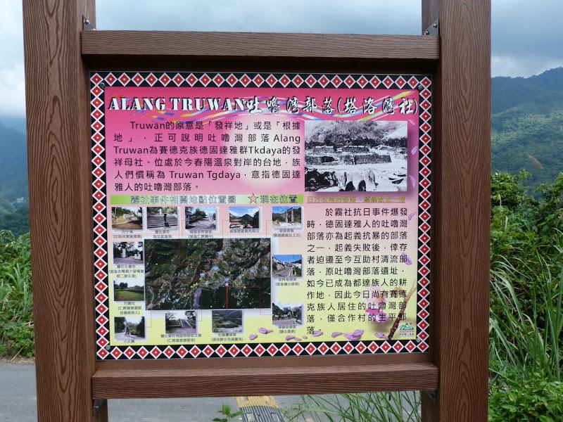 Puli ,divers ,vers Wushe,Lushan hot spring J 21 - P1200012.JPG