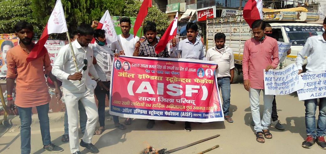 AISF छात्रों ने शहर में आक्रोश मार्च निकाल, बिहार के मुख्यमंत्री नीतीश कुमार का पुतला फूंका।