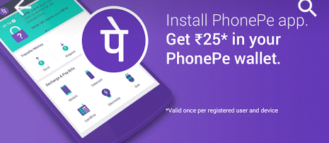 Phonepe App Get 25 Rs in Bank account By Sign up