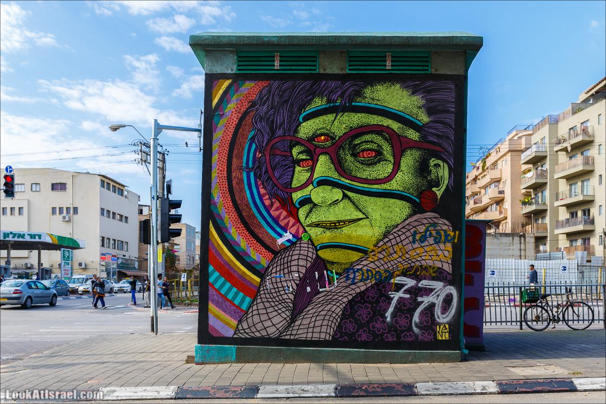 Граффити винегрет из Тель-Авива