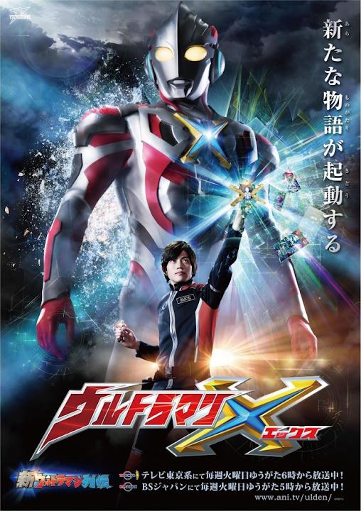 Ultraman X - Ultraman X (2015)